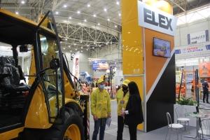 ELEX на міжнародній спеціалізованій виставці «КоммунТех2020»